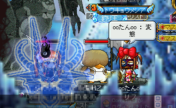 MapleStory 2009-12-19 09-05-53-56.png