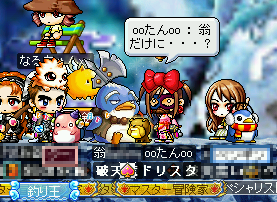 MapleStory 2009-12-19 09-32-36-35.png
