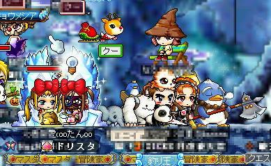 MapleStory 2009-12-19 09-39-16-60.png