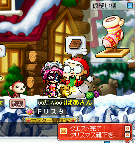 MapleStory 2009-12-19 22-05-09-75.png