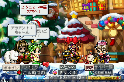 MapleStory 2009-12-20 23-02-27-09.png