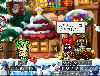 MapleStory 2009-12-20 23-04-49-18.png