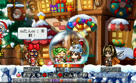 MapleStory 2009-12-20 23-20-42-85.png