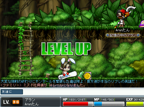 MapleStory 2009-12-23 22-48-03-98.png