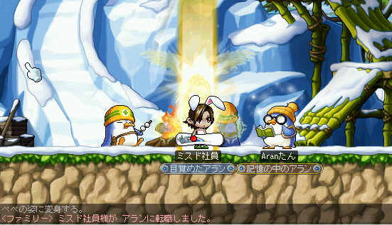 MapleStory 2009-12-23 23-12-55-59.png
