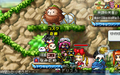MapleStory 2009-12-26 08-01-15-50.png