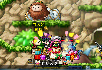 MapleStory 2009-12-26 08-03-07-54.png