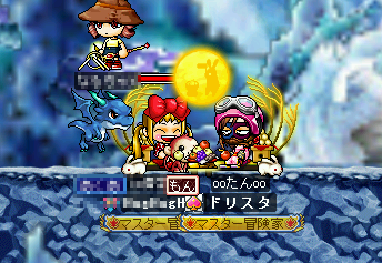MapleStory 2009-12-26 08-05-31-38.png