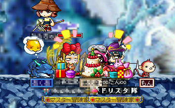 MapleStory 2009-12-26 08-06-35-89.png