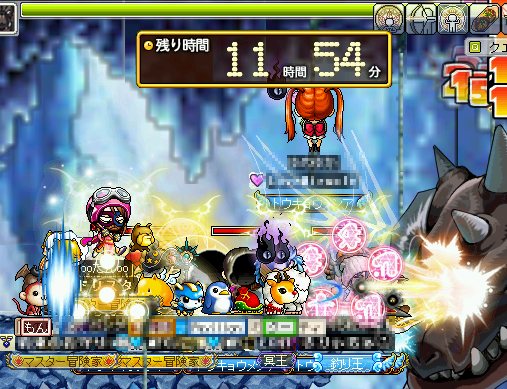 MapleStory 2009-12-26 08-19-32-00.png