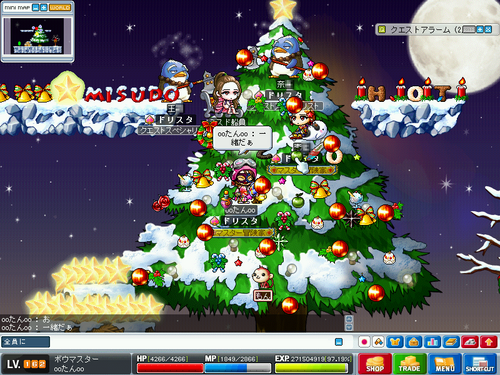 MapleStory 2009-12-27 01-22-17-54.png