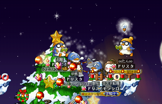 MapleStory 2009-12-27 01-43-11-67.png