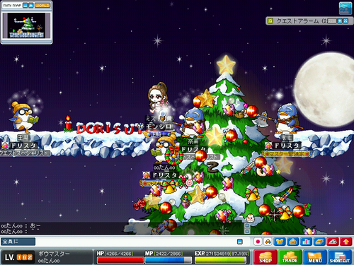MapleStory 2009-12-27 01-54-17-50.png