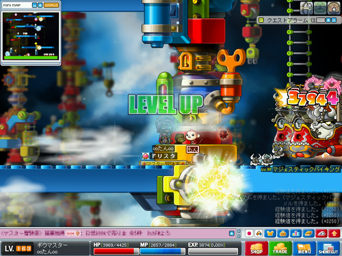 MapleStory 2009-12-27 14-56-16-26.png