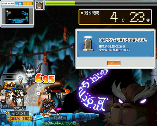 MapleStory 2009-12-31 18-53-45-82.png