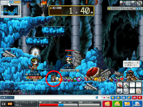 MapleStory 2009-12-31 22-29-04-50.png