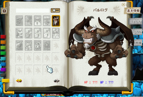 MapleStory 2009-12-31 22-31-49-53.png