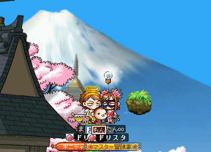 MapleStory 2010-01-01 00-13-55-51.png