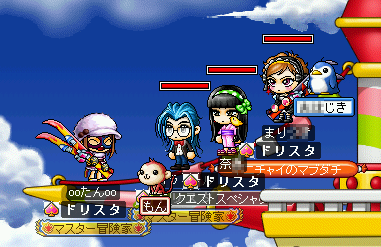MapleStory 2010-01-01 01-24-07-92.png