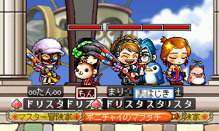 MapleStory 2010-01-01 01-25-07-54.png
