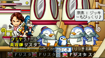 MapleStory 2010-01-01 01-35-23-18.png