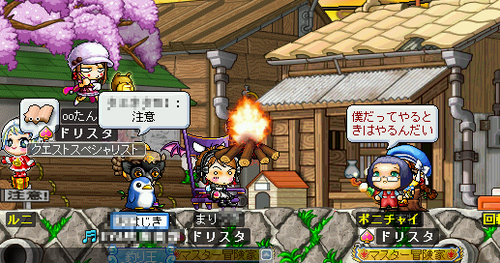 MapleStory 2010-01-03 23-24-18-90.png