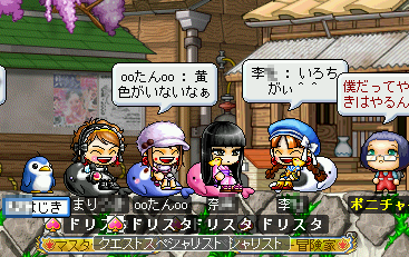 MapleStory 2010-01-03 23-45-35-55.png