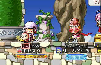 MapleStory 2010-01-10 01-22-21-84.png