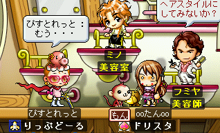 MapleStory 2010-01-10 01-28-09-90.png