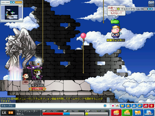 MapleStory 2010-01-10 12-50-48-95.png
