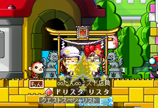 MapleStory 2010-01-11 21-55-58-21.png