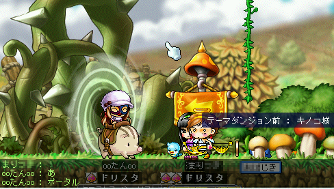 MapleStory 2010-01-13 22-58-31-00.png