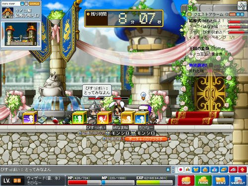 MapleStory 2010-01-14 20-51-08-45.png