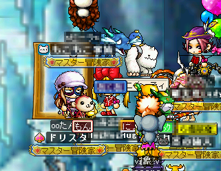 MapleStory 2010-01-16 07-47-36-89.png