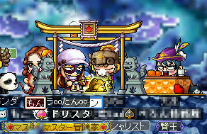 MapleStory 2010-01-16 08-01-13-32.png