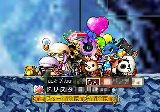 MapleStory 2010-01-16 08-22-05-48.png