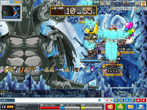 MapleStory 2010-01-16 09-16-45-56.png