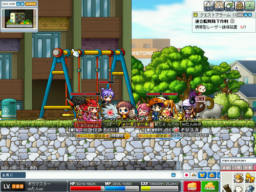 MapleStory 2010-01-17 01-16-35-06.png