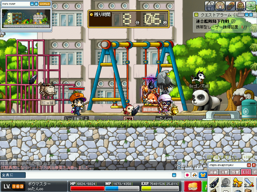 MapleStory 2010-01-17 01-54-48-53.png
