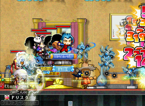 MapleStory 2010-01-18 22-24-30-29.png