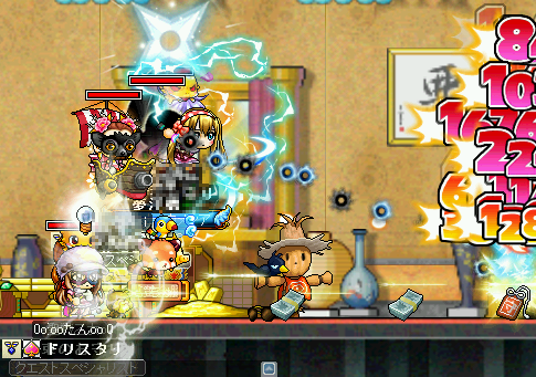 MapleStory 2010-01-20 22-08-06-12.png