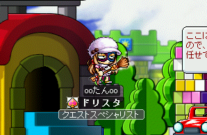 MapleStory 2010-01-20 23-00-36-96.png