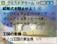 MapleStory 2010-01-23 00-02-51-95.png