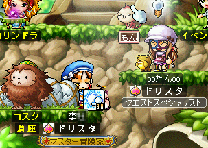 MapleStory 2010-01-23 00-53-42-26.png