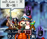 MapleStory 2010-01-23 08-35-37-49.png