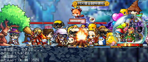 MapleStory 2010-01-23 09-34-11-53.png
