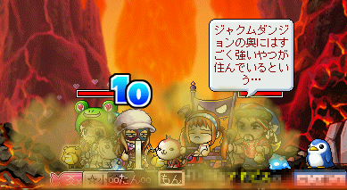MapleStory 2010-01-23 17-57-26-94.png