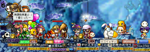 MapleStory 2010-01-24 10-05-10-25.png