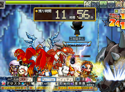 MapleStory 2010-01-24 10-09-23-23.png