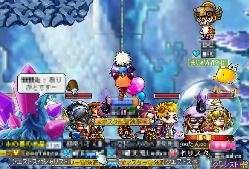 MapleStory 2010-01-24 11-32-38-79.png
